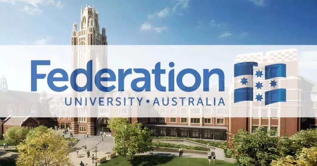 Federation University 澳洲聯邦大學